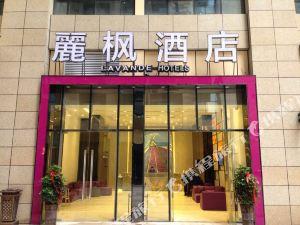 麗楓酒店(貴陽花果園購物中心店)
