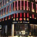 台東綺麗商旅(CHII LIH HOTEL)
