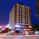 正定朗華國際酒店