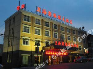 如東衛海聚福樓大酒店