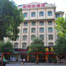 禹羲酒店(吉首火車站店)(原湘柳杰酒店)