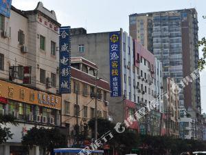 安逸158連鎖酒店(大英店)