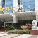 莫泰268(深圳皇崗店)(Motel 268 (Shenzheng Huanggang))