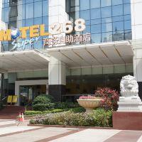莫泰268(深圳皇崗店)酒店預訂