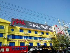 尚客優駿怡連鎖酒店(東台農墾店)
