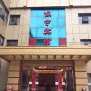 壽縣東宇商務賓館