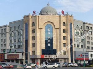 敦化富臨園賓館