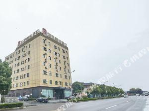 如家精選酒店(上海虹橋樞紐國家會展中心店)