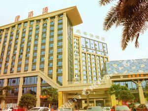 新津威喜登酒店