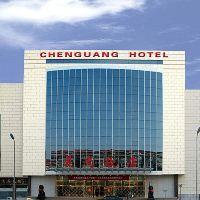 北京京西晨光飯店酒店預訂