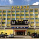 7天連鎖酒店(茂名站前路店)