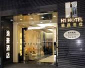 香港逸豪酒店