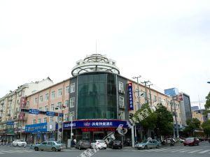 漢庭酒店(海門解放中路店)