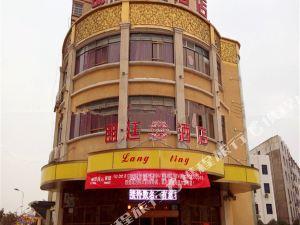東鄉朗廷酒店
