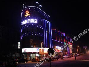 萍鄉菲特假日主題酒店