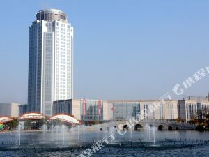 台州耀達國際酒店