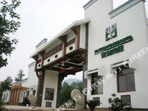 銅陵永泉農莊度假村