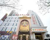 維也納酒店(上海五角場店)