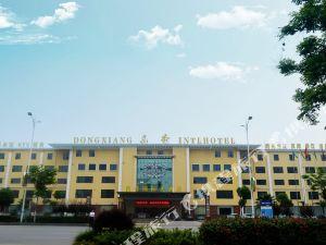 鄂州東香國際大酒店