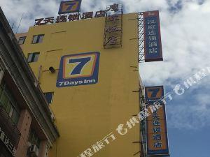 7天連鎖酒店(鷹潭中心廣場店)