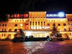 登封北京大鴨梨酒店