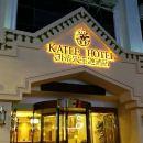 都勻凱蒂爾文化主題酒店