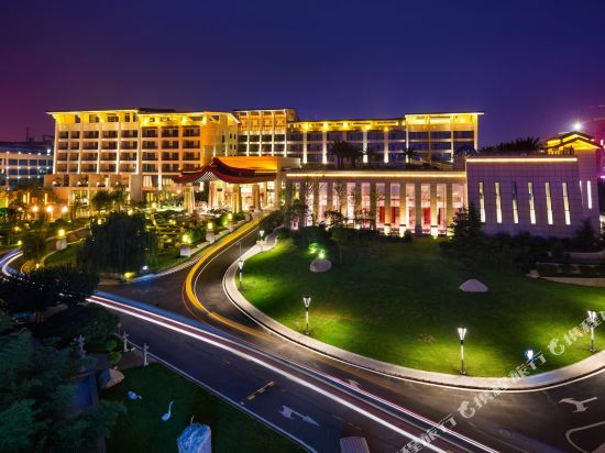 Huaqing Aegean International Hot Springs Resort & Spa