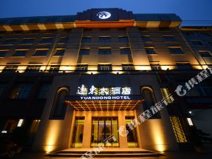 臨安遠東大酒店