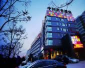 中州商務酒店(鄭州商都路店)
