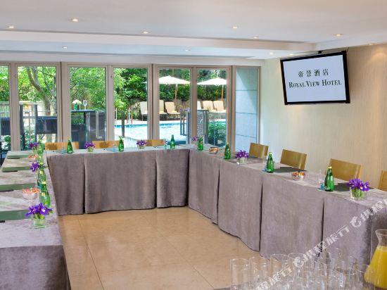 香港帝景酒店(Royal View Hotel)婚宴服務