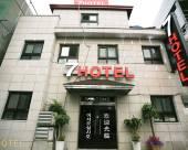 首爾明洞7賓館