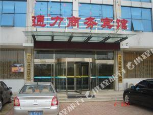 臨朐通力商務賓館