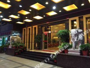 仙游大酒店
