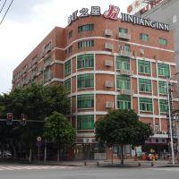 錦江之星(東莞南城西平地鐵站店)酒店預訂