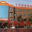 7天優品酒店(滕州學院中路高鐵站店)