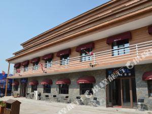 額爾古納紅太連鎖酒店