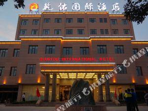 濮陽乾佑國際酒店