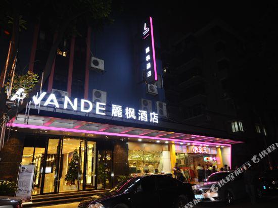 U9e97 U6953 U9152 U5e97  U5ee3 U5dde U4e2d U5c71 U516b U8def U5730 U9435 U7ad9 U5e97  Lavande Hotel  Guangzhou Eighth Zhongshan