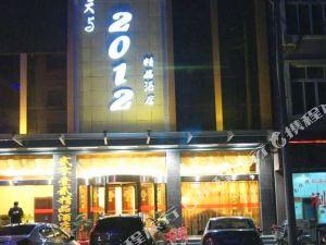 利川2012精品酒店