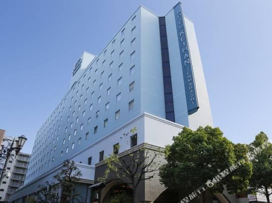 京阪天滿橋酒店