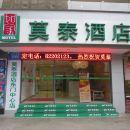 莫泰168(深圳東門中心店)