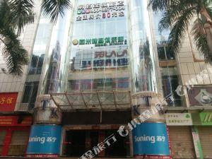 易佰連鎖旅店(深圳寶安靈芝地鐵站店)
