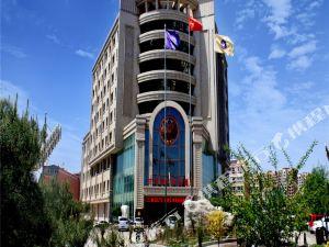 張家口藝海國際商務酒店