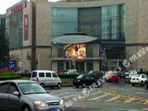 銀座佳驛酒店(萊蕪魯中東大街店)