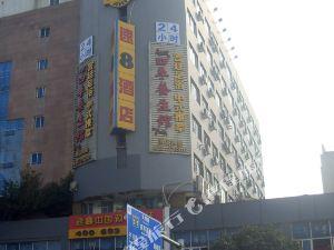 速8酒店(寧德嘉宇汽車北站店)