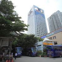 深圳華強北華聯賓館酒店預訂