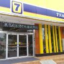 7天連鎖酒店(息縣政府路店)