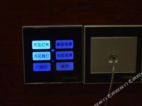 百合酒店(佛山樂從天佑城店)(原畔灣店)(Bai He Hotel (Foshan Lecong Tianyoucheng))其他