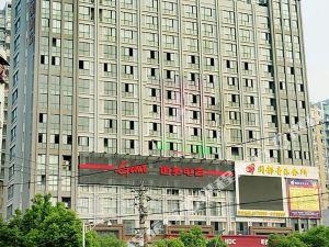漢庭酒店(咸寧火車站店)