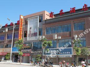 綏江世紀星商務酒店